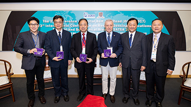 "Scholars gather in Hong Kong to discuss prospect of ""Digital Belt and Road"""
